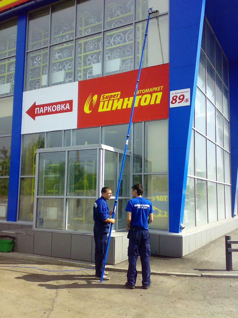 клининг фасадов промышленных зданий